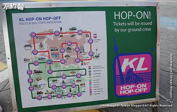 KL Hop on Hop off吉隆坡觀光巴士.jpg