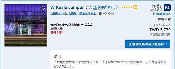 W Hotel Kuala Lumpur Price.jpg