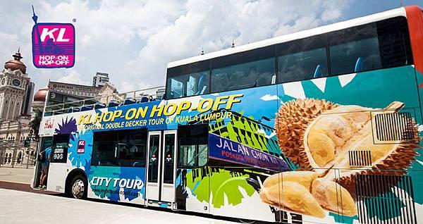 KL Hop on Hop off吉隆坡雙層觀光巴士