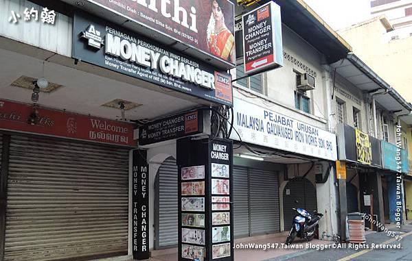 Kuala Lumpur money exchanger.jpg