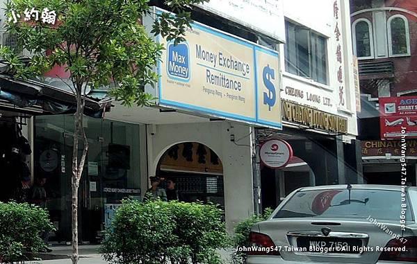 Max Money Exchange Remittance Kuala Lumpur.jpg