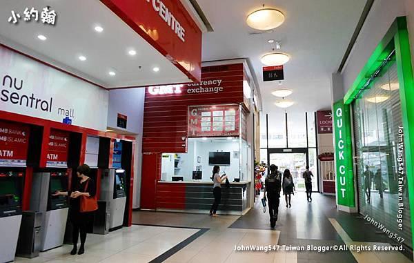 GMT Currency Exchange Kuala Lumpur Sentral.jpg