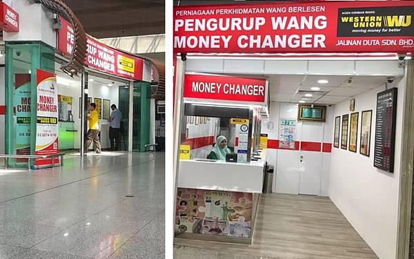 Jalinan Duta Sdn. Bhd KL money exchanger.jpg