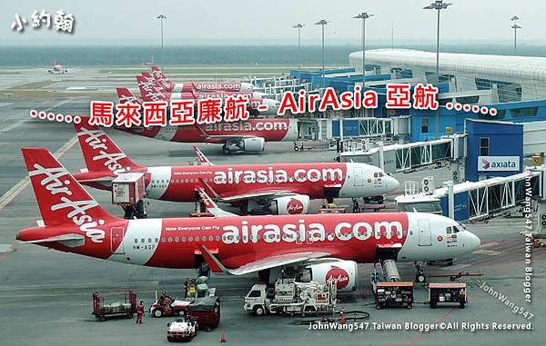 馬來西亞廉航AirAsia亞航.jpg