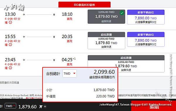 AirAsia亞航台北直飛吉隆坡機票價格.jpg