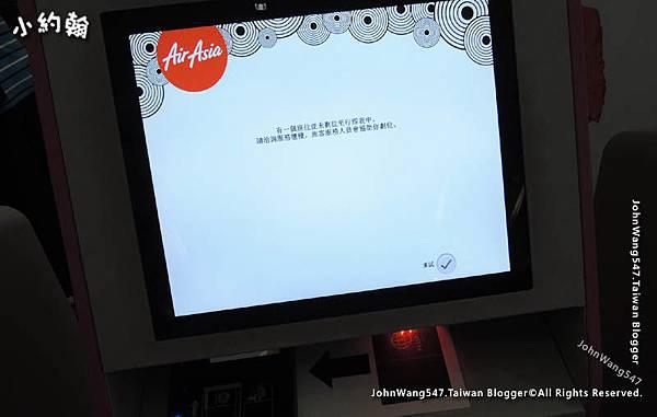 AirAsia亞航直飛馬來西亞吉隆坡經驗談2.jpg