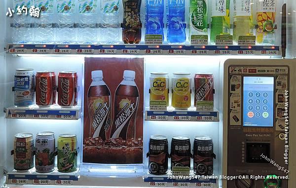 桃園機場內飲料販賣機.jpg