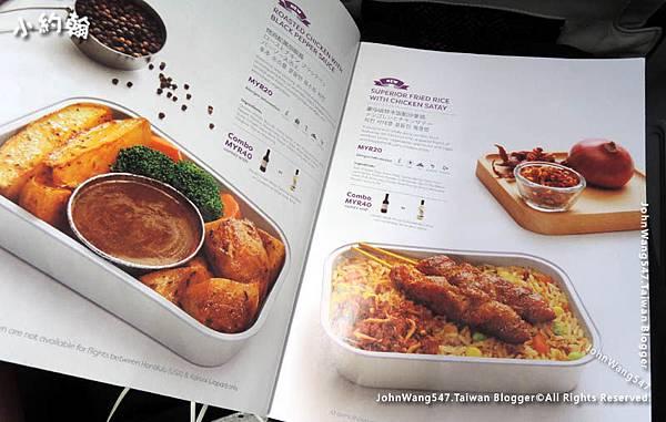 AirAsia桃園直飛吉隆坡機上餐.jpg