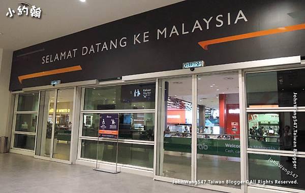 入境馬來西亞吉隆坡Klia2機場7.jpg