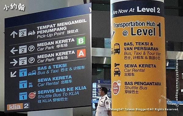 馬來西亞吉隆坡Klia2機場巴士.jpg