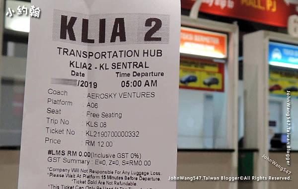 馬來西亞吉隆坡Klia2機場巴士3.jpg