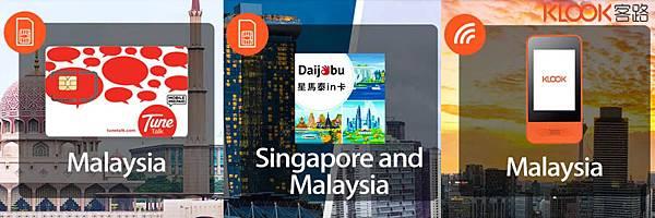 馬來西亞4G上網