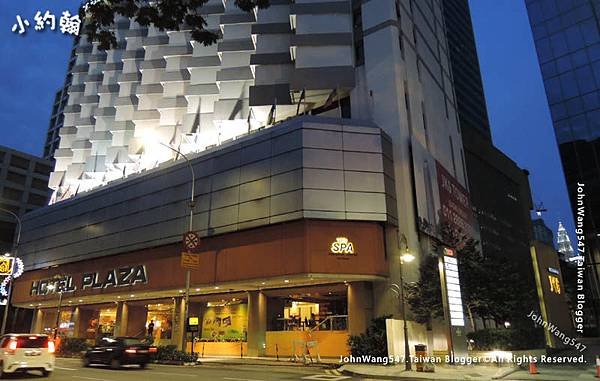 The Plaza Hotel Kuala Lumpur1.jpg