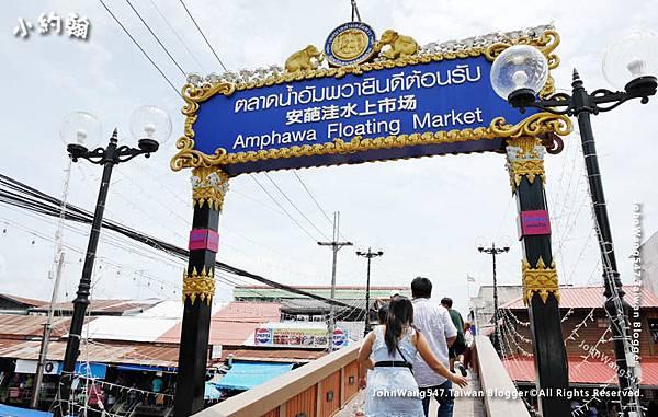 Amphawa Floating Market.jpg