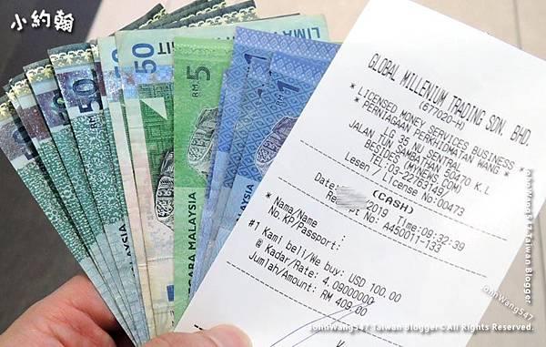馬來西亞吉隆坡換馬幣
