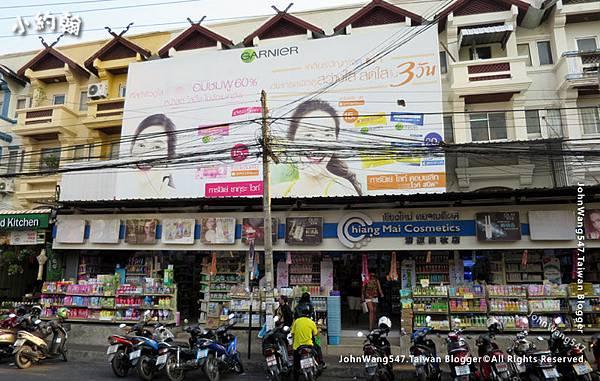 Chiang Mai Cosmetics shop.jpg