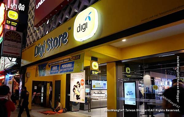 Digi store Malaysia.jpg