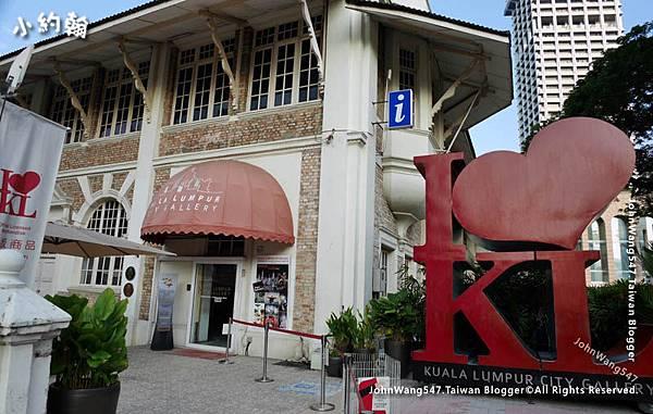 Kuala Lumpur City Gallery.jpg