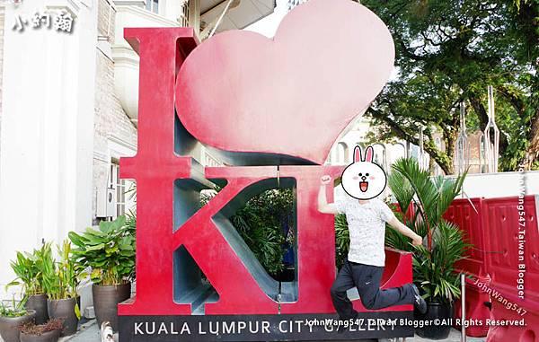 I love KL Kuala Lumpur City Gallery.jpg