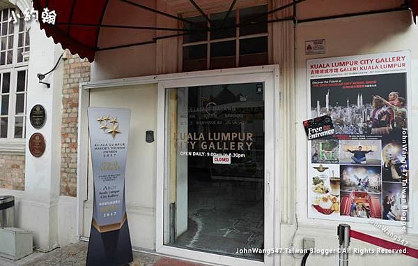 Kuala Lumpur City Gallery3.jpg