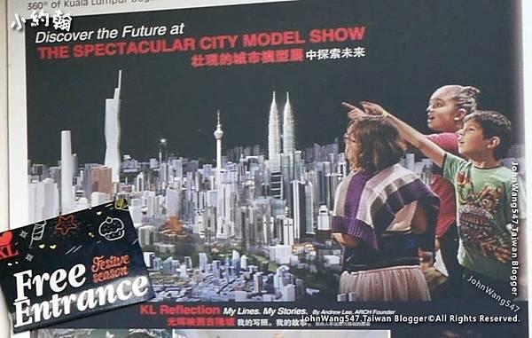 Kuala Lumpur City Gallery4.jpg