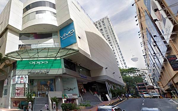 Plaza Low Yat.jpg