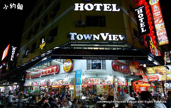 Town View Hotel Jalan Alor.jpg