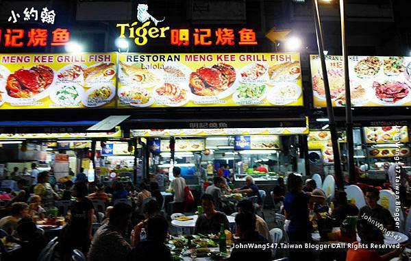 吉隆坡Jalan Alor明記燒魚.jpg
