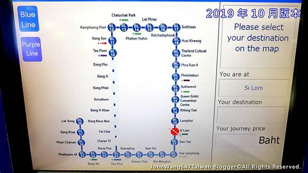 曼谷MRT地鐵路線圖2019年版