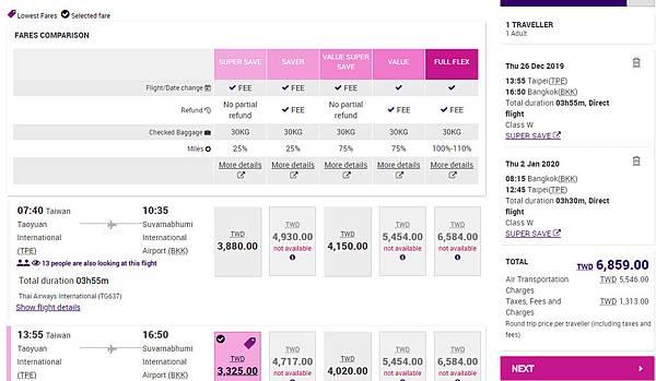 Thai Airways Taoyuan(TPE)-Suvarnabhumi(BKK)price.jpg