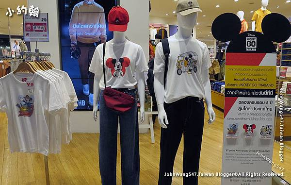 Thailand Uniqlo X Mickey Mouse.jpg