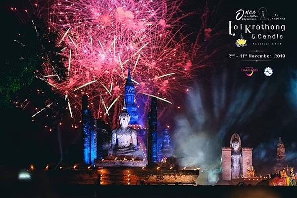 Sukhothai Loi Krathong and Candle Festival 2019