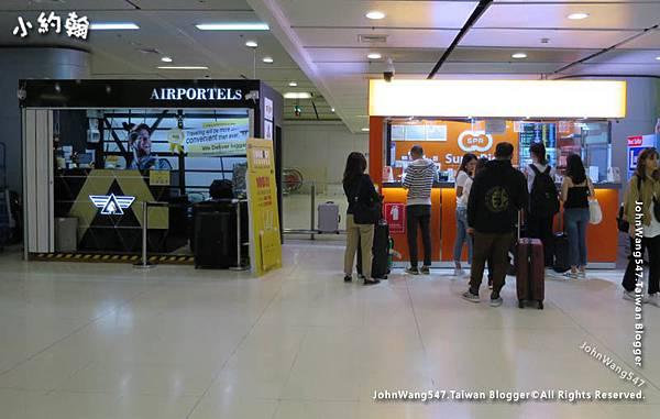 Super rich Airportels Suvarnabhumi Airport.jpg