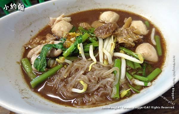 Thai Boat noodle BTS Udom Suk.jpg