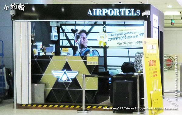 AIRPORTELs Suvarnabhumi Airport