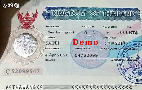 泰國養老簽證Thailand Long Stay Visa(O-A)