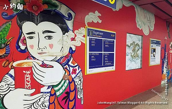 Bangkok Metro MRT Wat Mangkon9.jpg