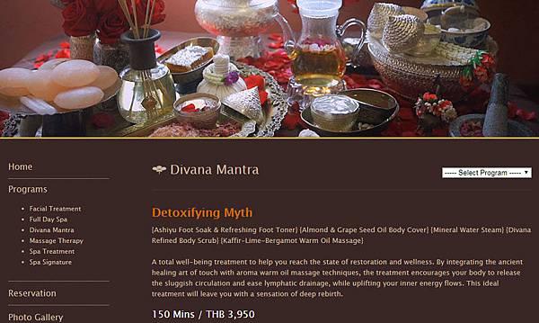 Divana Scentuara Spa Detoxifying Myth