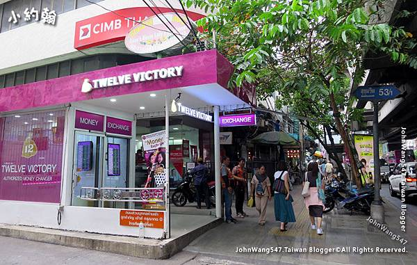 Twelve Victory Exchange Thong Lo Sukhumvit 53-1 Alley.jpg