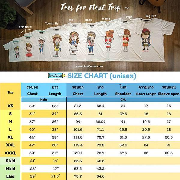 LineCense T-Shirt Chatuchak size chart.jpg
