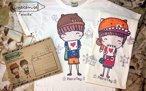 LineCense T-Shirt Chatuchak3.jpg