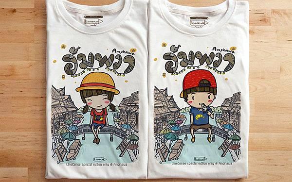 LineCense T-Shirt Amaphawa.jpg