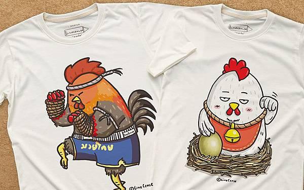 LineCense T-Shirt Chatuchak7.jpg