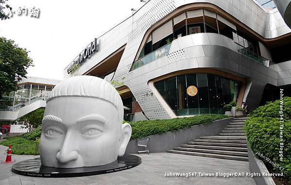Groove@CentralWorld Teleport Boy(the pool)Gongkan.jpg