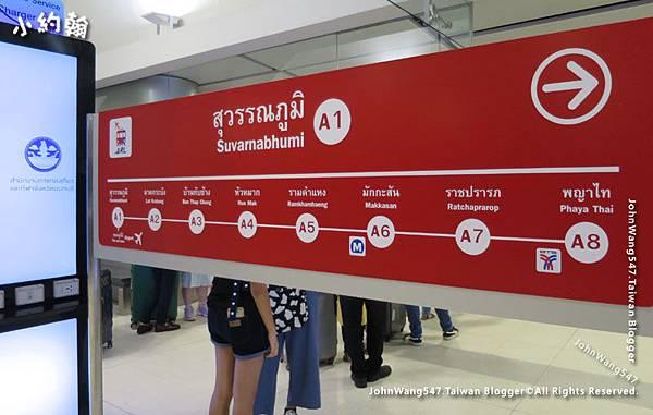 Bangkok Airport Rail Link route
