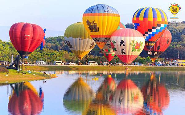 Singha Park ChiangRai International Balloon Fiesta2.jpg