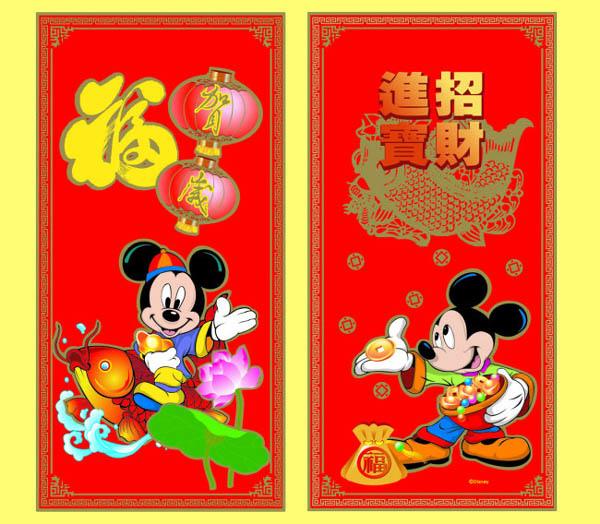 米老鼠春聯迪士尼米奇米妮.jpg