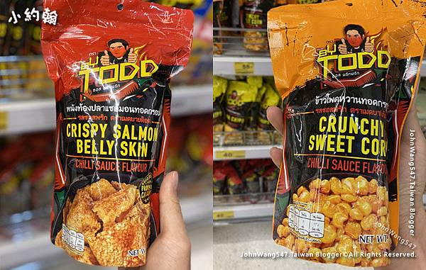 Made By Todd Thailand Snacks