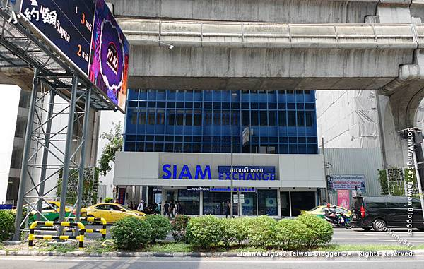 Siam Exchange Phayathai Road Bangkok.jpg