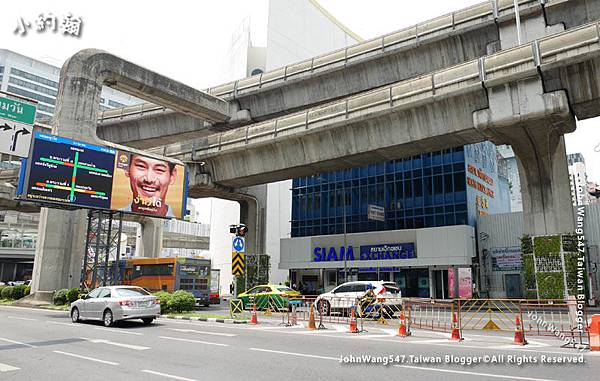 Siam Exchange Phayathai Road Bangkok2.jpg